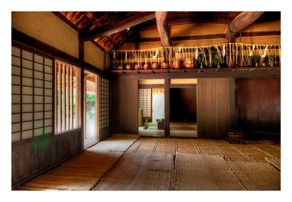 Janapese-house