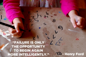 failure-Henry-Ford1